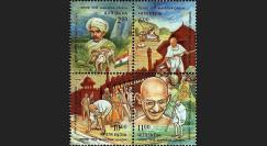 GAND-98B4 : 1998 - 50e anniversaire de la mort de Gandhi