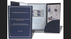CE57-TR : 2006 - Encart Présidence russe et 10 ans d'adhésion au CE