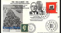 PE303 T2 : 1995 - 50e anniversaire de la Victoire du 8 mai 1945