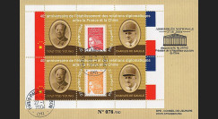 "AN04-CH3 : 2004 - FDC France ""40 ans Relations France-Chine / de Gaulle-Mao"""